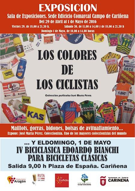 EXPOSICIÓN «LOS COLORES DE LOS CICLISTAS»DEL 29 DE ABRIL AL 1 DE MAYO